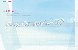 120610artlism_flyer.jpeg